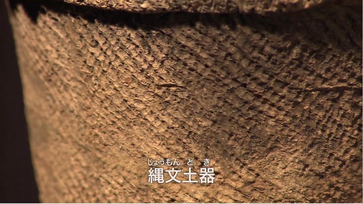 縄文土器の質感も鮮明にわかる