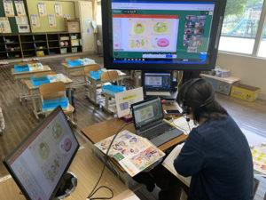 小学校図工のオンライン授業
