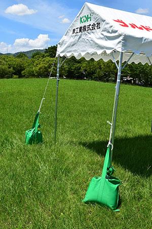 砂袋は砂や土、砂利等の身近にある資材でウエイトが作れる