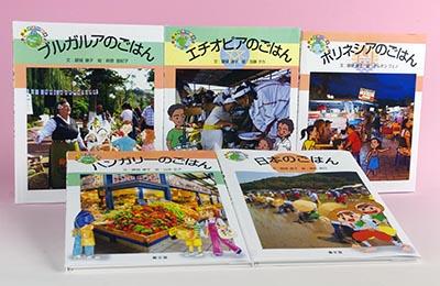 最終巻5冊。小学校4年以上の漢字はルビ付。各巻2500円(税別)