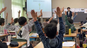 千葉大学教育学部附属 小学校で授業を実施