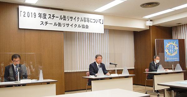 10月6日に記者発表を実施