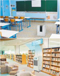 【上】教室に最適な加湿器「SFH―12」【下】図書館等には「EHN―4000」
