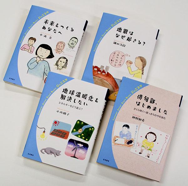 B6判、各112~128頁、 平均定価1595円(税込)