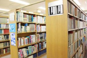 済美教育センターには教職員向け図書館も整備