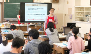 葛飾区立鎌倉小学校の授業
