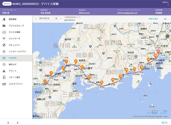 各端末の位置情報を地図上に描画