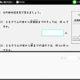 問題データベースタブレットドリル<東京書籍>