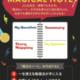 学習ノートアプリ「Clear」で『魔法のノート』を公開~アルクテラス